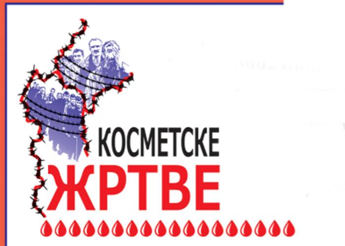 Реаговање Удружења породица киднапованих и убијених на КиМ на изјаву Скота у Влади Републике Србије