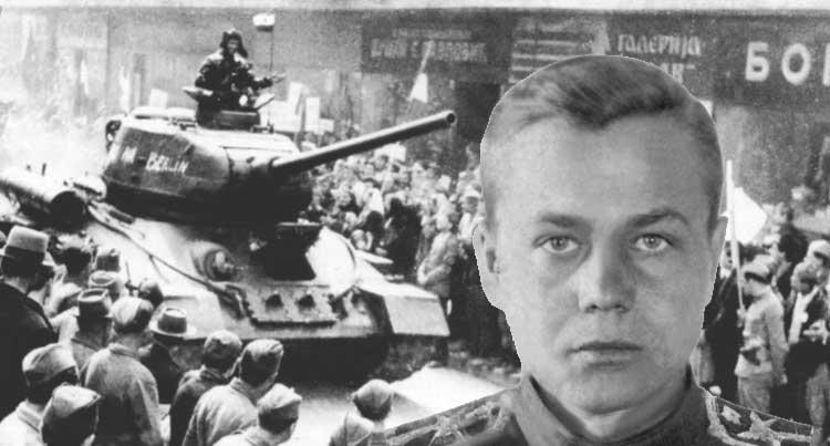 Ослободилац Београда Алкександар Дубровски