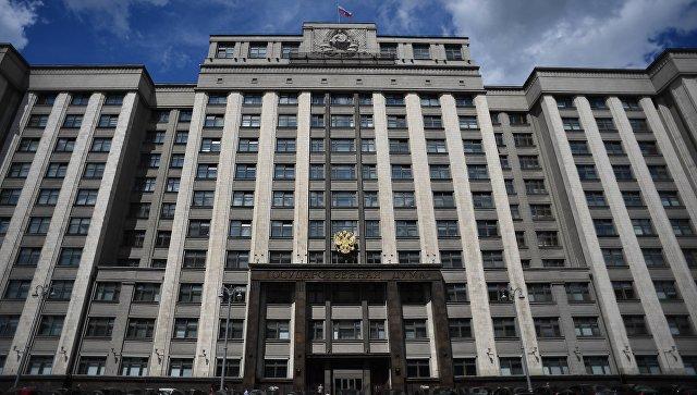 У Држаавној думи Русије одржана презентација књиге о генералу Ратку Мадићу