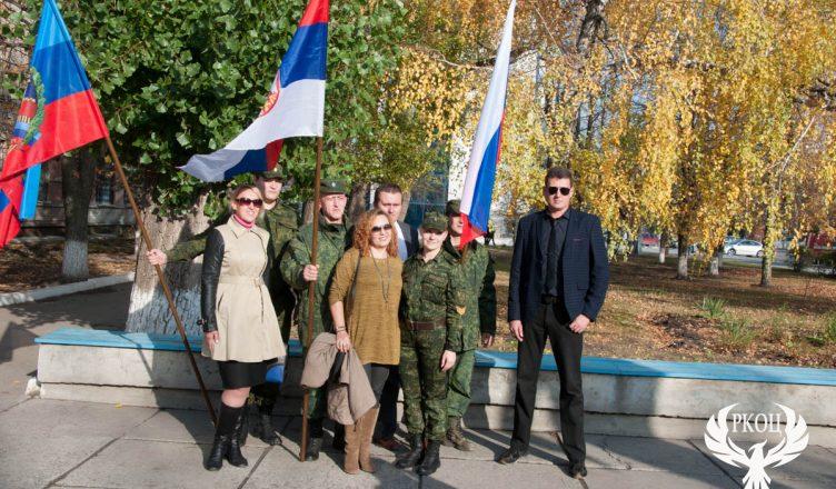 Београдски дани слободе у Луганску