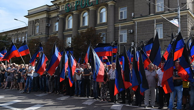 "У Доњецку отворен парк ""Александар Захарченко"""