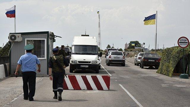 """Украјина увела нову кривичну одговорност за грађане """"државе агресора"""""""