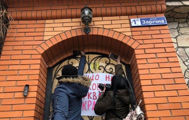 Покушај заузимања резиденције митрополита криворошког и никопољског Јефрема у Украјини