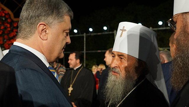 Sinod Vaseljenske patrijaršije pripremio nacrt povelje o uspostavljanju nezavisne crkve u Ukrajini