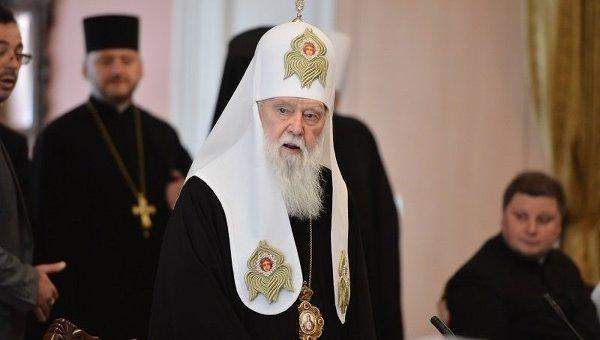 Цариградска патријаршија ће предати Украјини томос о аутокефалности уочи православног Божића