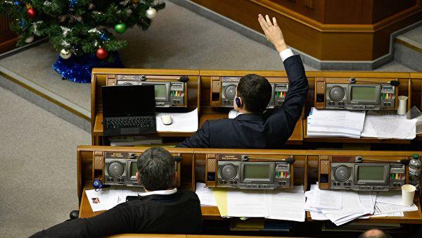 Парламент Украјине укино назив канонској Украјинској православној цркви