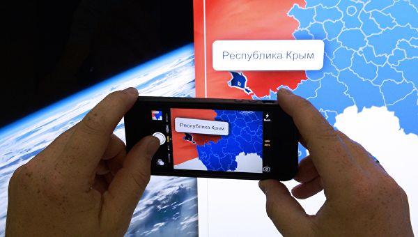 """Ukrajine od početka godine blokirala više od 300 internet sajtova zbog """"antiukrajinskog usmerenja"""""""
