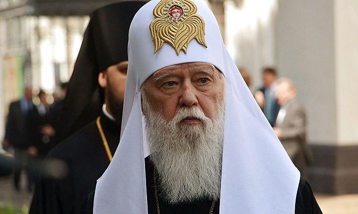 Патријарх Вартоломеј потврдио намеру да изда томос о аутокефалности псеудоцрквеној структури у Украјини