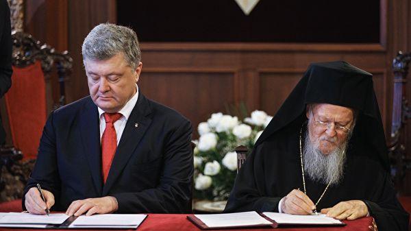 Патријарх Вартоломеј потписао томос о аутокефалности пеудоцрквене структуре у Украјини