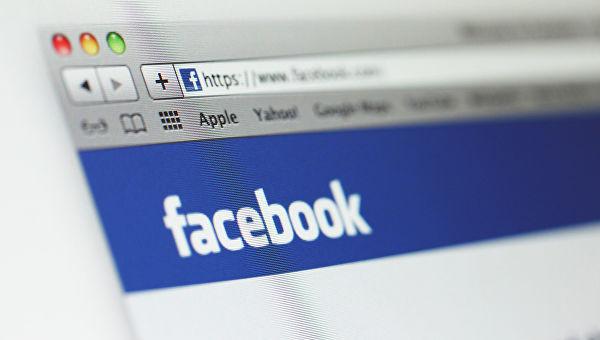 РТ: Фејсбук и Твитер би се могли суочити са казнама због кршења закона у Русији