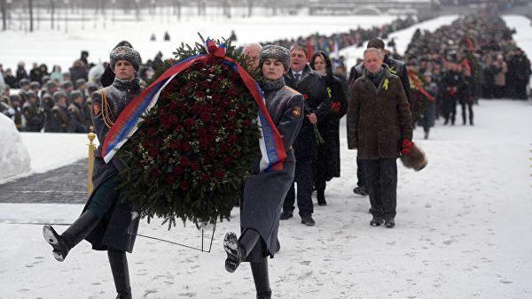 Одана пошта жртвама опсаде Лењинграда