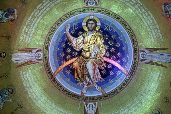 Потписивање споразума о извођењу радова на декорацији Храма Светог Саве
