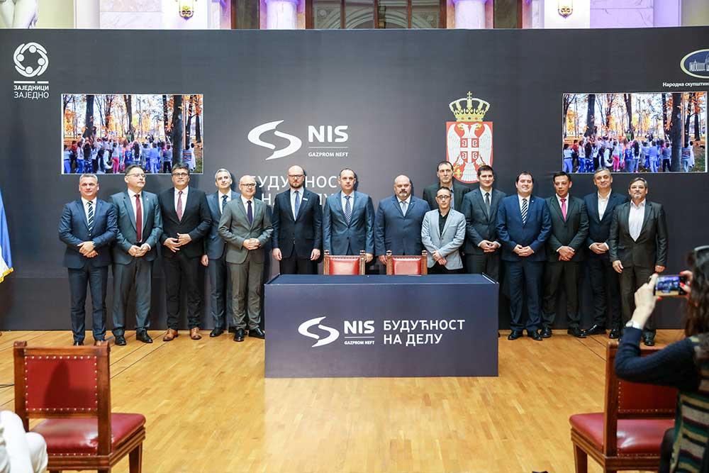 НИС  улаже готово милион евра у здравствене институције широм Србије