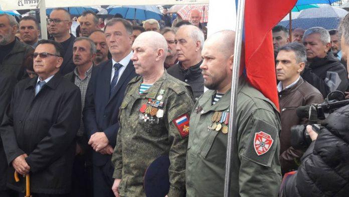 Дан руских добровољаца у Републици Србској