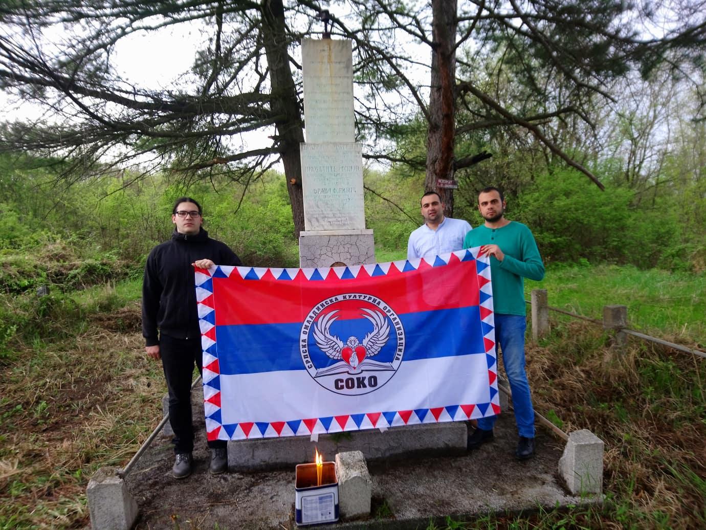 СОКО положио венац на споменик палим пилотима Краљевине Југославије у Априлском рату 1941.
