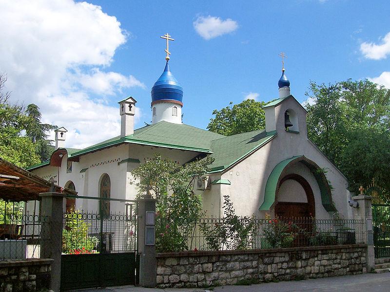 Падобранци прикупљају средства за руски хра
