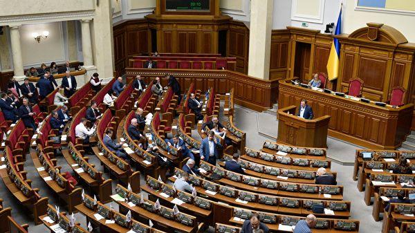 Украјински парламент усвојио закон којим се украјински језик сматра јединим службеним језиком