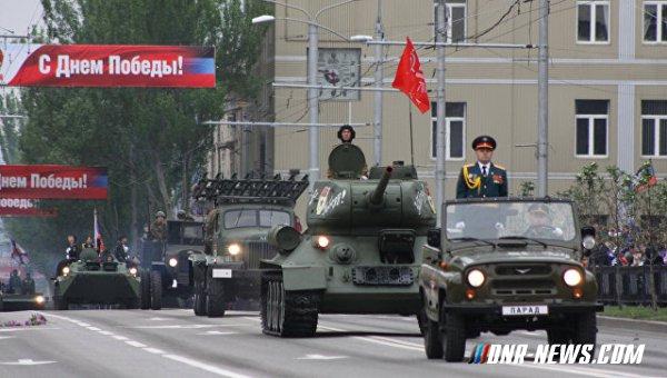 Парада победе у Доњецку - снимак