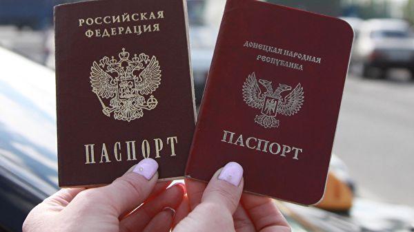 Први становници ДНР-а стигли у Русију ради добијања држављанства