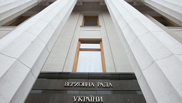 У Украјини ступио на снагу закон о искључивом коришћењу украјинског језика