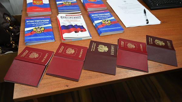 Кијев: Више од 13.000 становника Донбаса добило руске пасоше