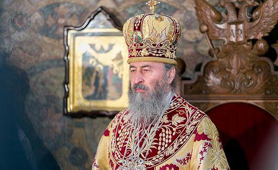 Митрополит кијевски писао Амфилохију: Наша срца куцају заједно