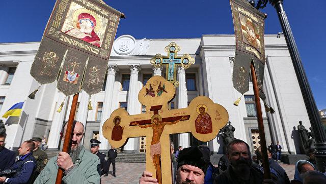Патријарх Теофил III: Признајемо Украјинску православну цркву на челу са митрополитом Онуфријем