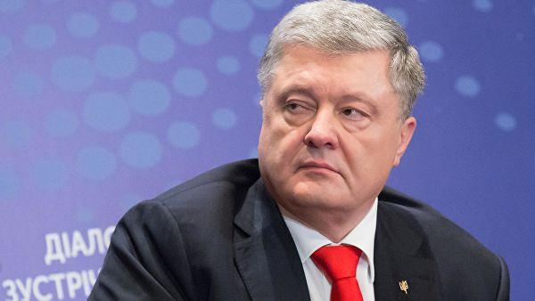 Украјински суд запленио акције Порошенка