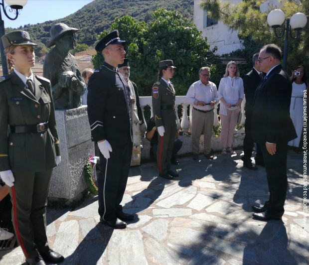 Комеморација страдалима на острву Видо
