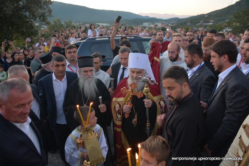 Proslava 800 godina autokefalnosti SPC i 1500 godina postojanja manastira Podlastva