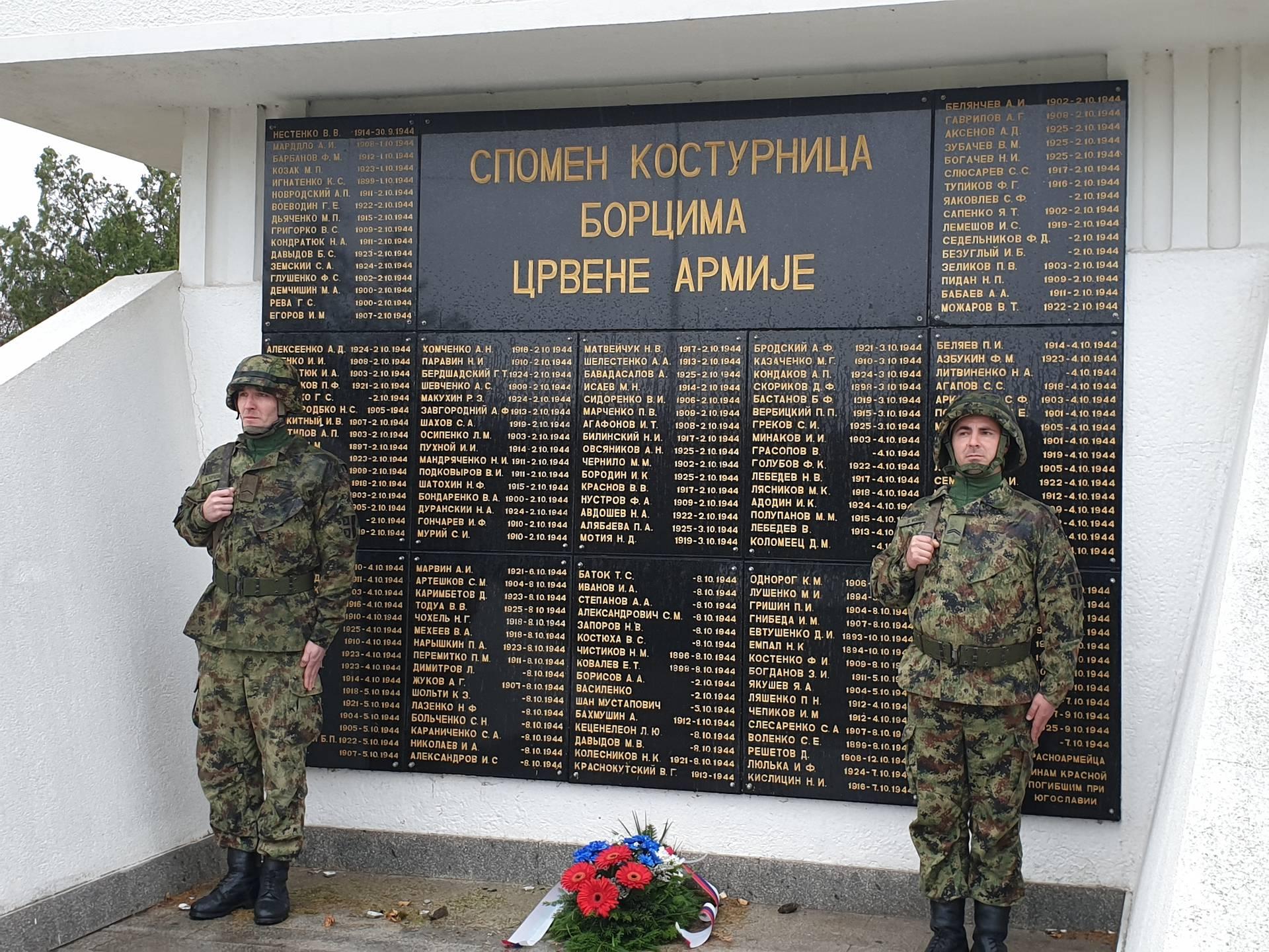 """У Србији почела акција Министарства одбране Русије """"Пут сећања"""""""