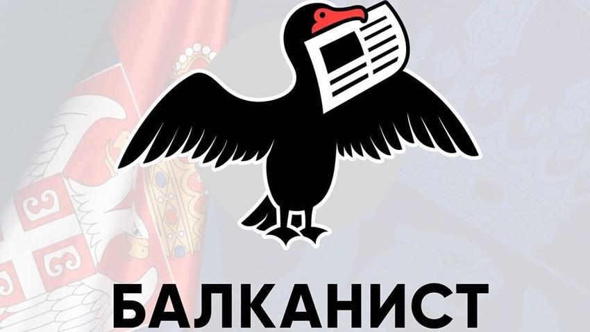 Još jedan ruski portal pokrenuo svoju verziju na srbskom jeziku