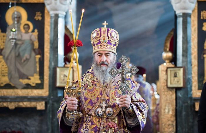 Митрополит кијевски Онфурије упутио писмо подршке Србској православној цркви