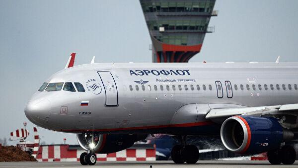 """""""Aeroflot"""" proširio listu suspendovanih letova za Evropu"""