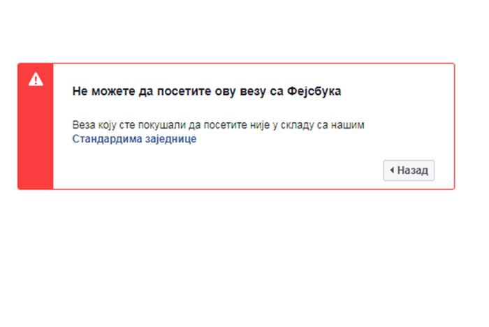 Фејсбук у потпуности блокирао објављивање са адресе VOSTOK.RS