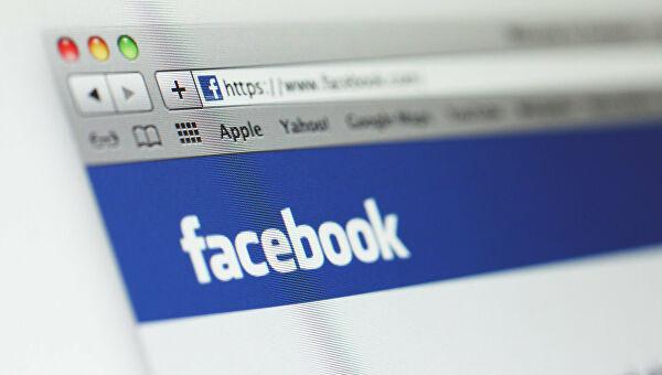 Фејбук поново дозволио објављивање са адресе VOSTOK.RS