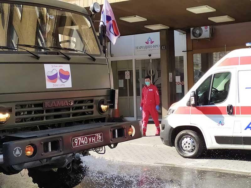 У Општу болницу у Ћуприји стигли лекари из Русије