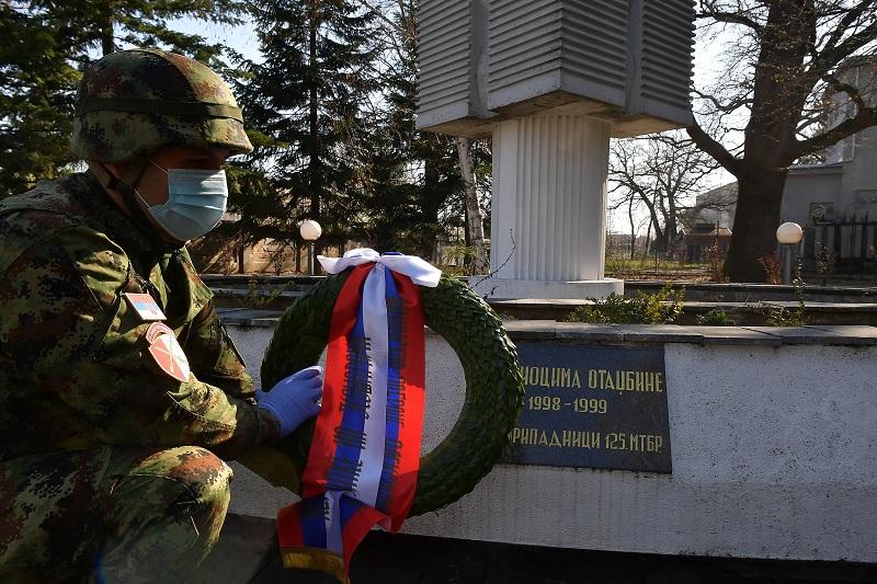 Сећање на оне који су одбранили домовину на Кошарама и на Паштрику
