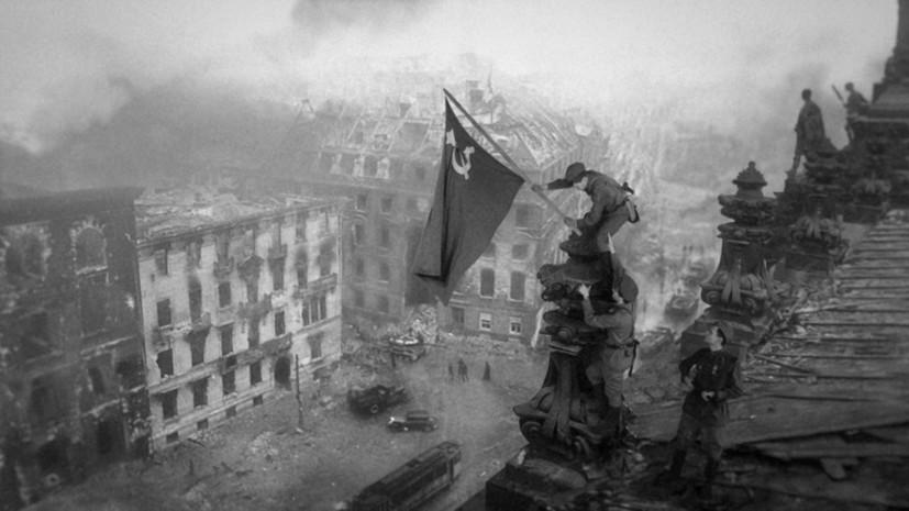 Застава победе над Рајхстагом: РТ оживео тренутак историјске фотографије