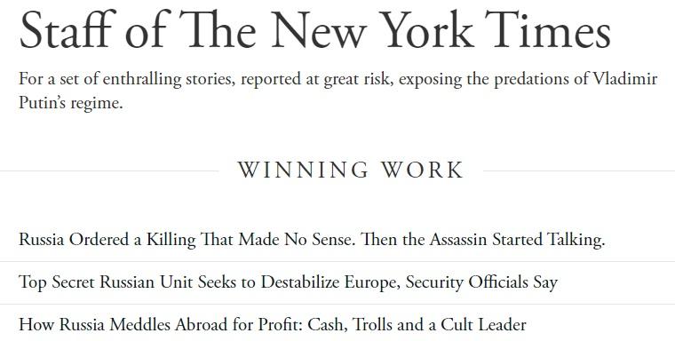 """""""Њујорк тајмс"""" добио Пулицерову награду за чланке о """"предаторским поступцима режима Владимира Путина"""""""