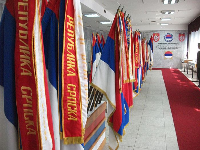 Сећање на Војску Републике Српске