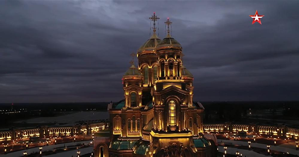 Главни храм Оружаних снага Руске федерације ноћу