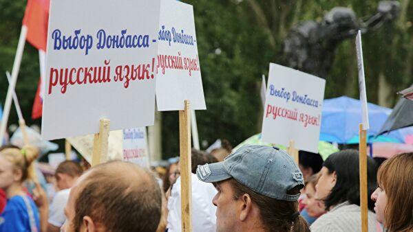 Руски језик постао једини званични у Луганској Народној Републици