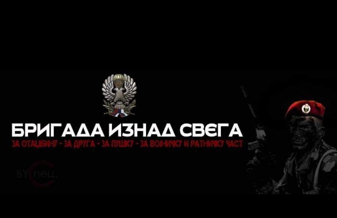 """Подршка ветерана 63. падобранске бригаде Новаку Ђоковићу: """"Твоји успеси су већи од представљених,  јер припадаш народу по броју малом, а по страдању  и јунаштву Великом"""""""