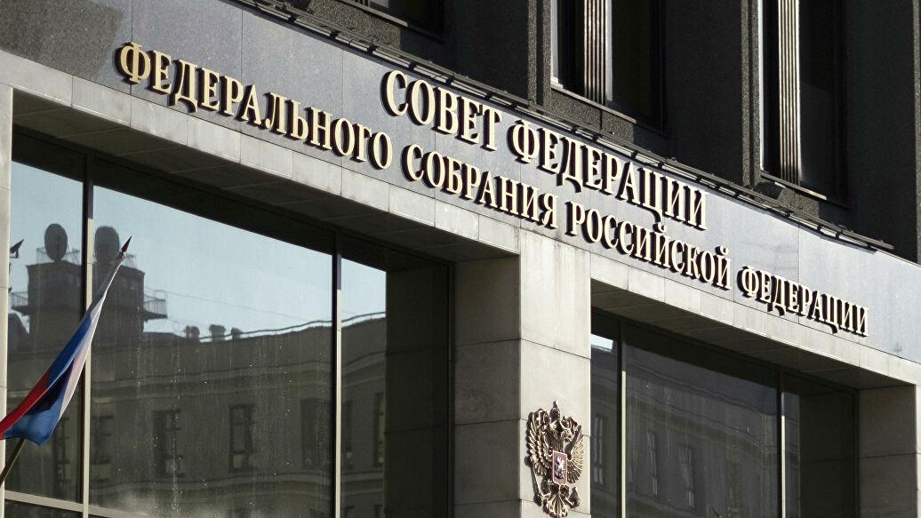 Zabraniti stupanje u brak homoseksualcima i transeksualcima - predlog zakona ruskih senatira Državnoj dumi