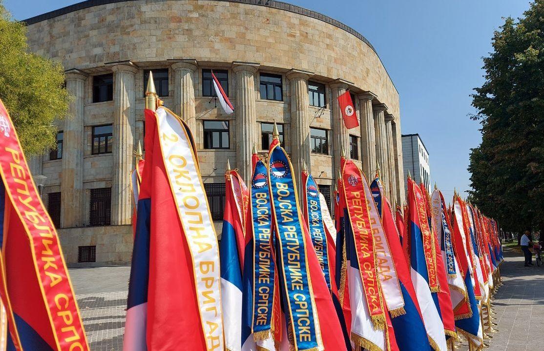 Србија и Рeпублика Србска обележавају Дан србског јединства, слободе и националне заставе
