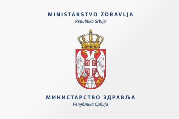 У последња 24 часа заражено 614 особа у Србији