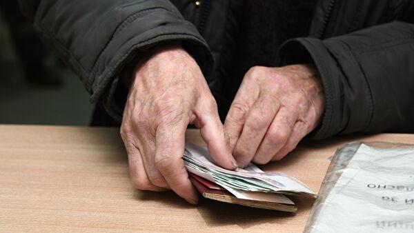 Од од 1. јануара нови услови за одлазак у пензију