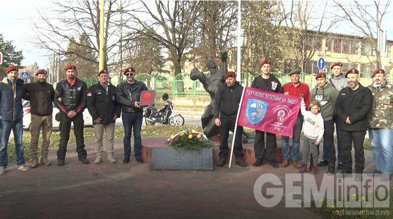Застава 63. Падобранске бригаде стигла у Лазаревац