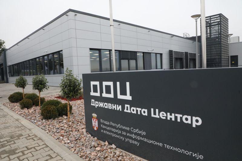Отворен Државни дата центар у Крагујевцу